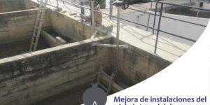 Mejora de instalaciones del ciclo integral del agua en Palma de Río (Córdoba)